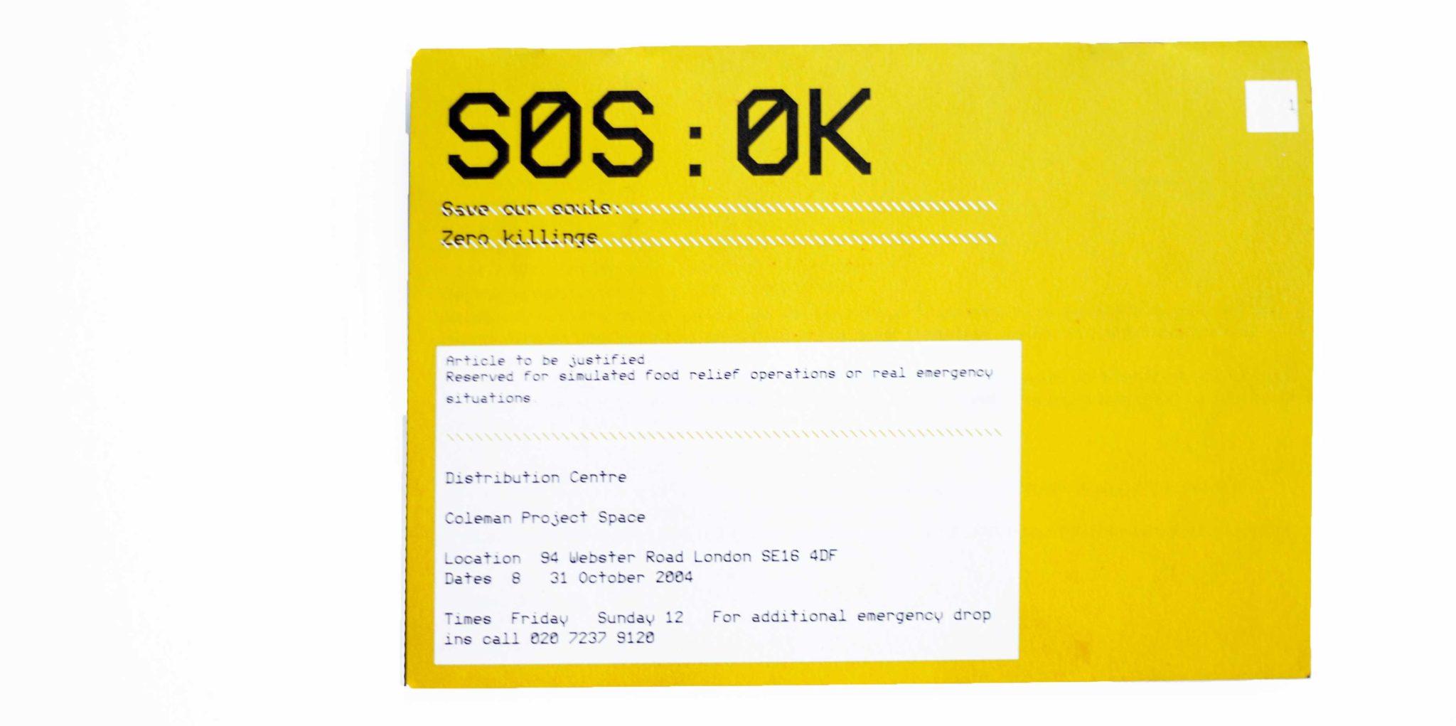 msdm-sosok-emergency-biscuit-kit-13