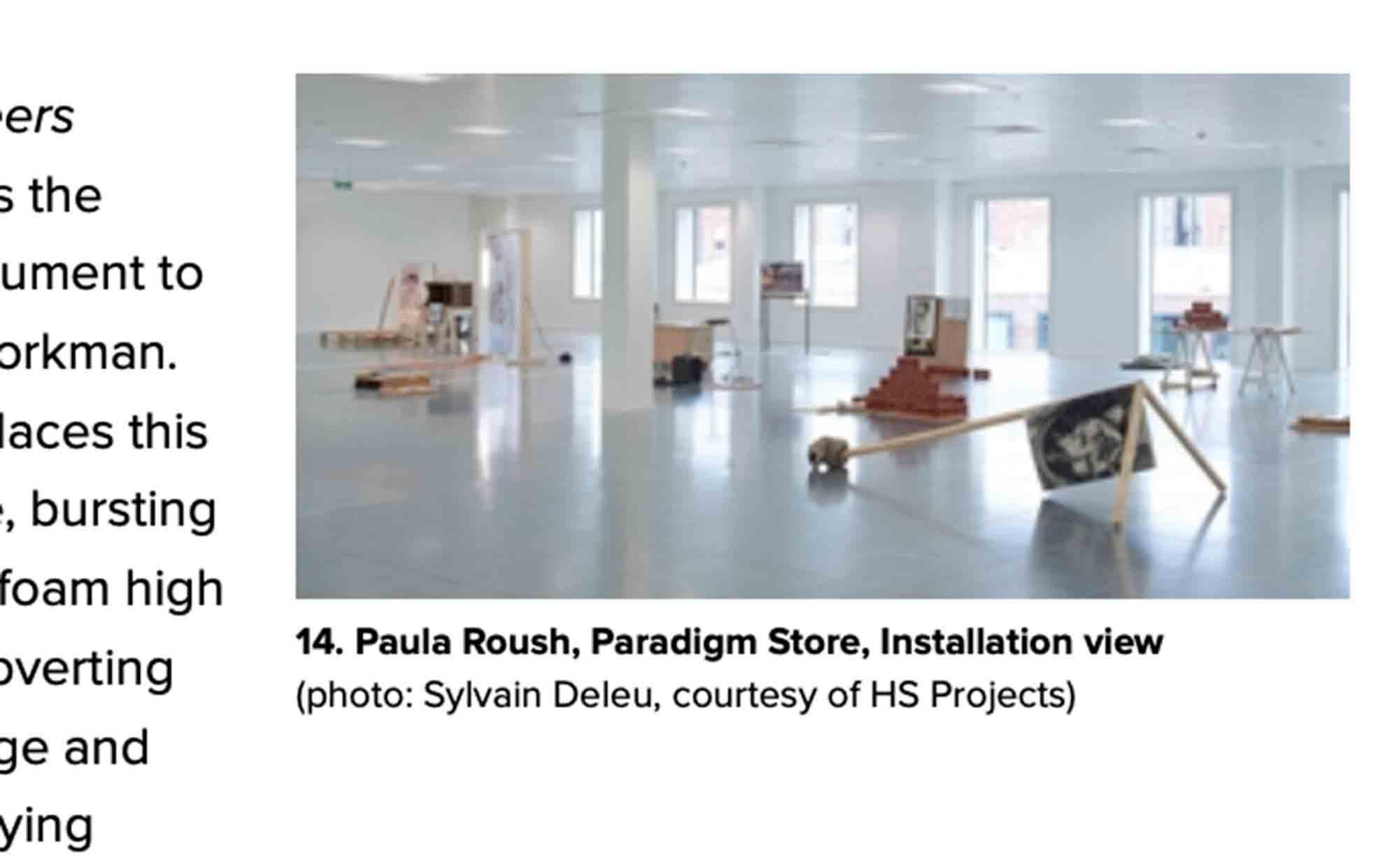 paradigm-store
