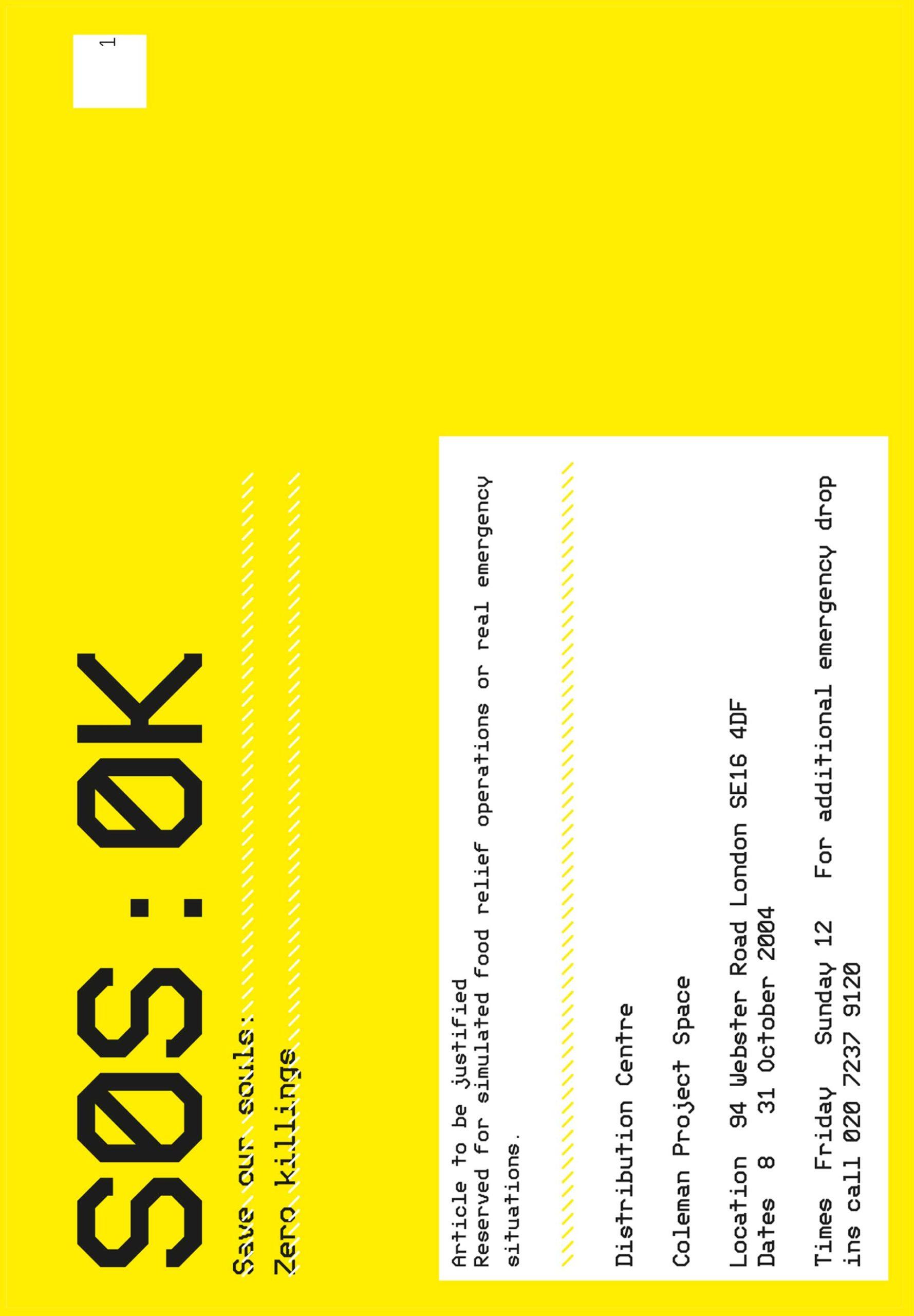 SOS-OK-guide-cover